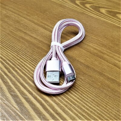 Кабель HOCO Micro-USB Rose Gold (X2)